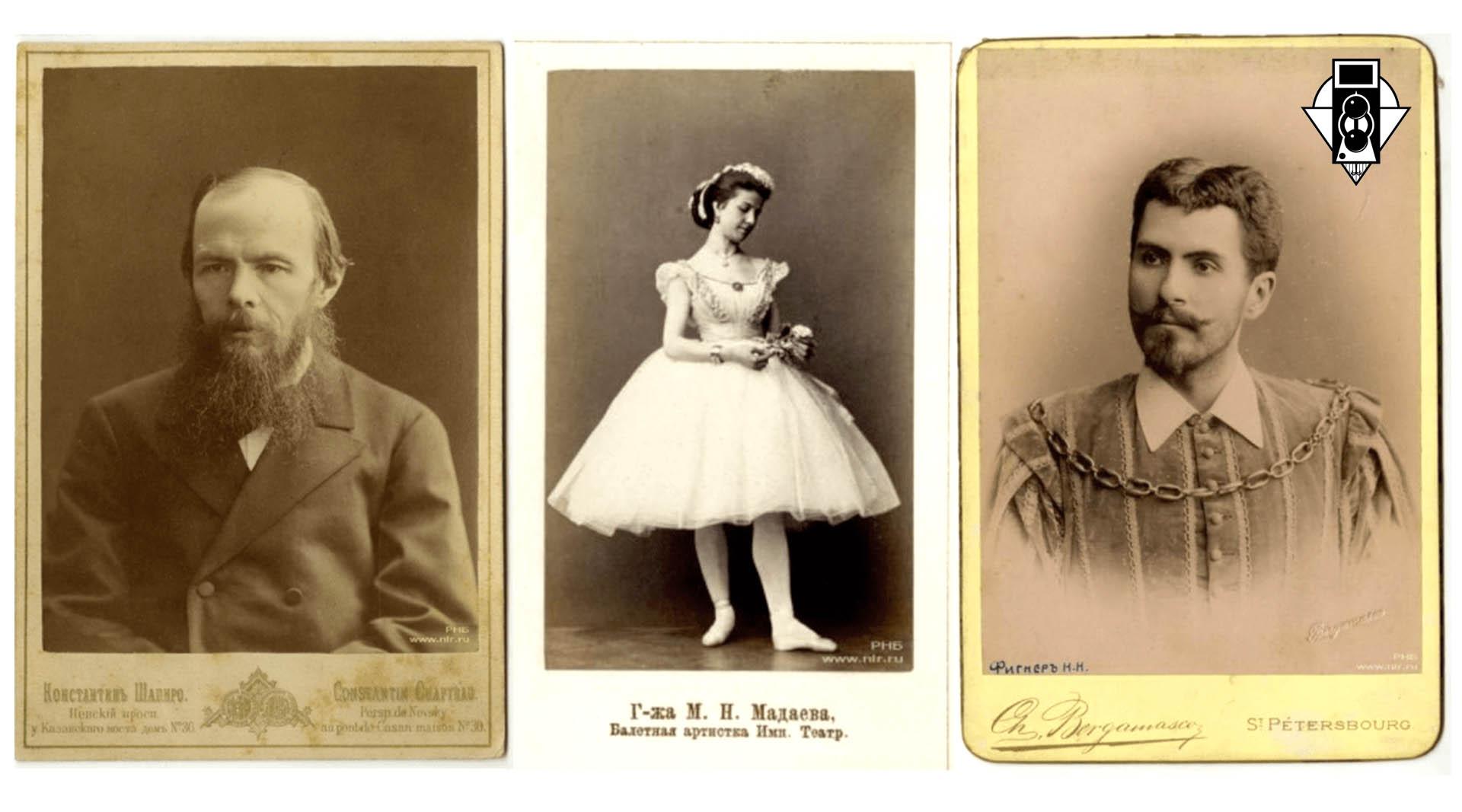 Художественный портрет в светописи. Вестник ОФО 1913 г.