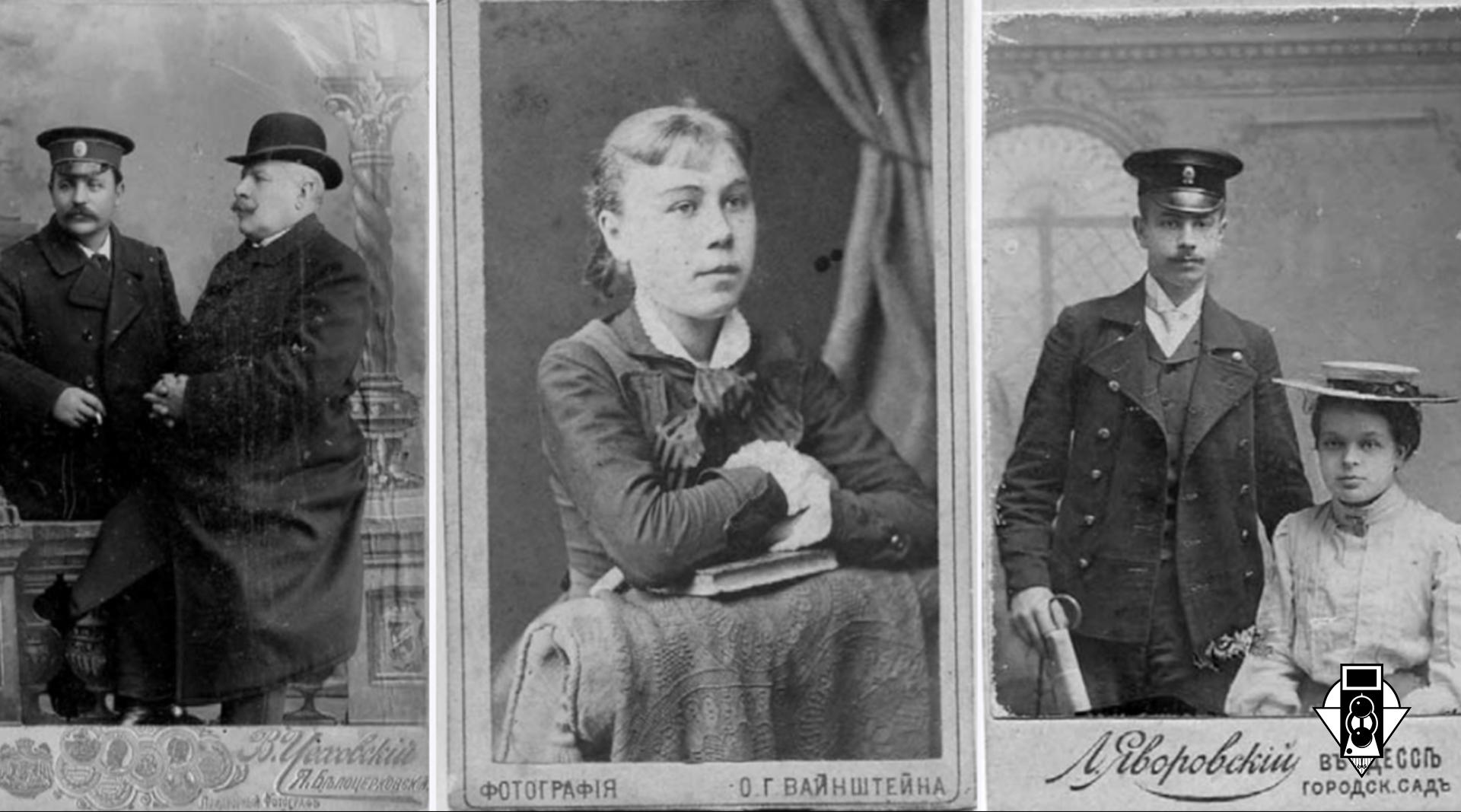 Фотографы-любители. Вестник ОФО за август 1912 г.