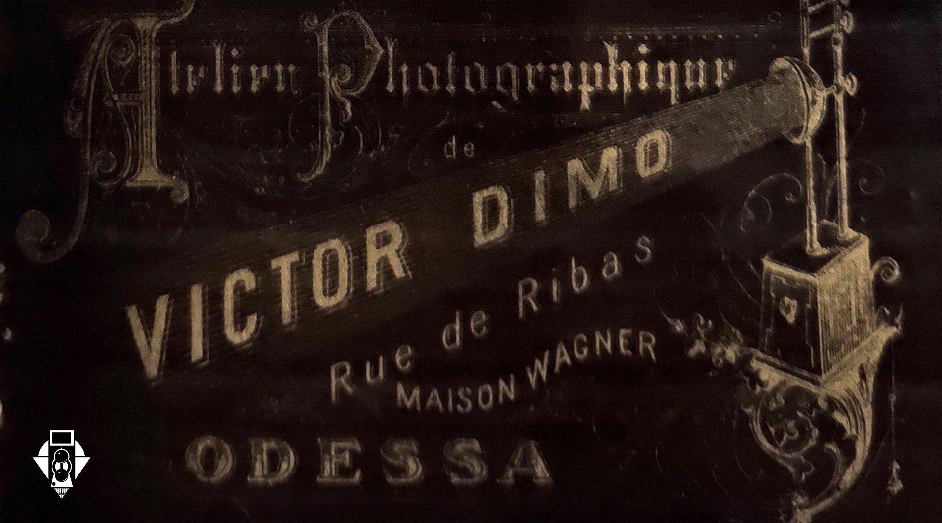 Фотограф Виктор Димо (Viktor Dimo). 1870-1890-е годы