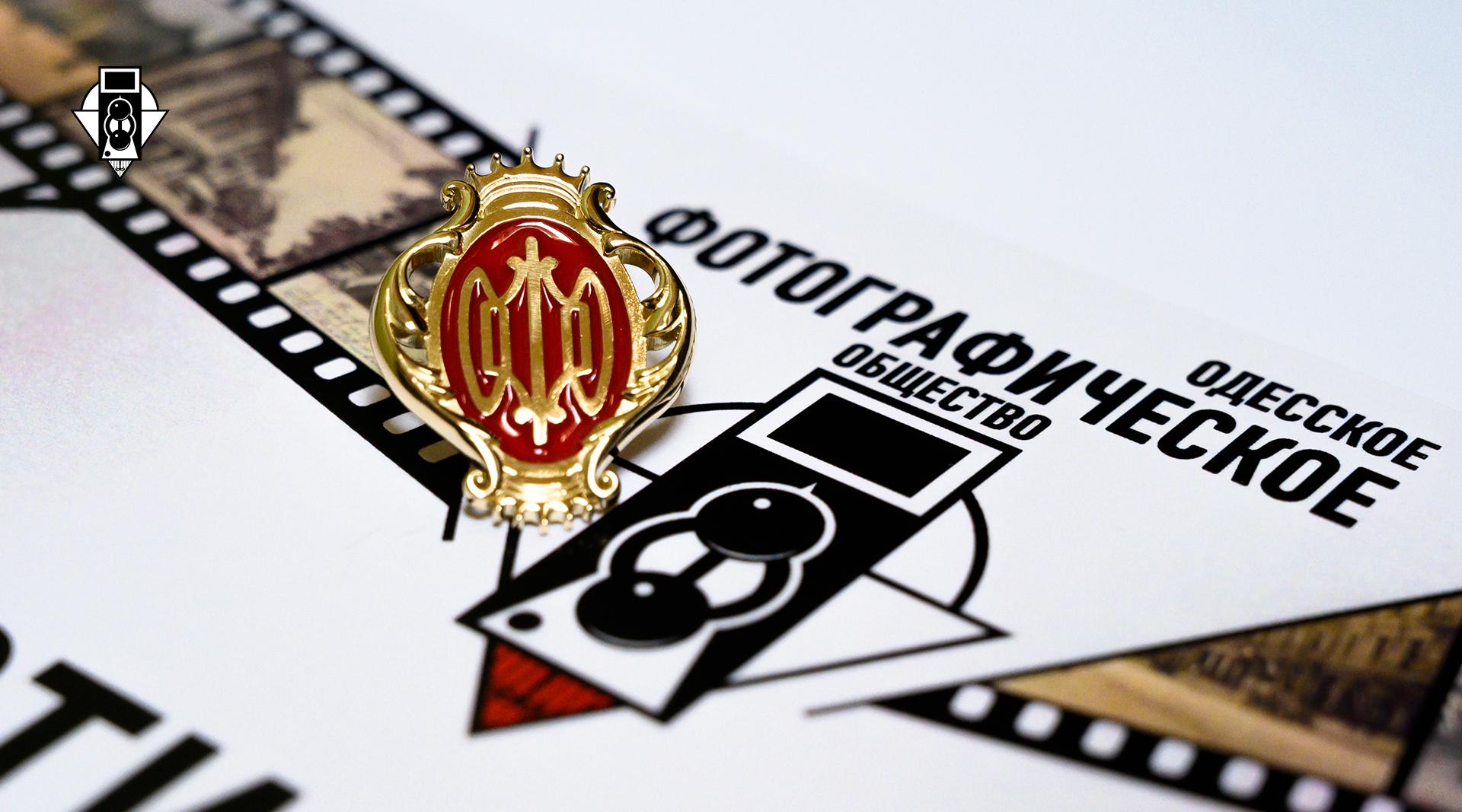 Восстановление символа Одесского Фотографического Общества
