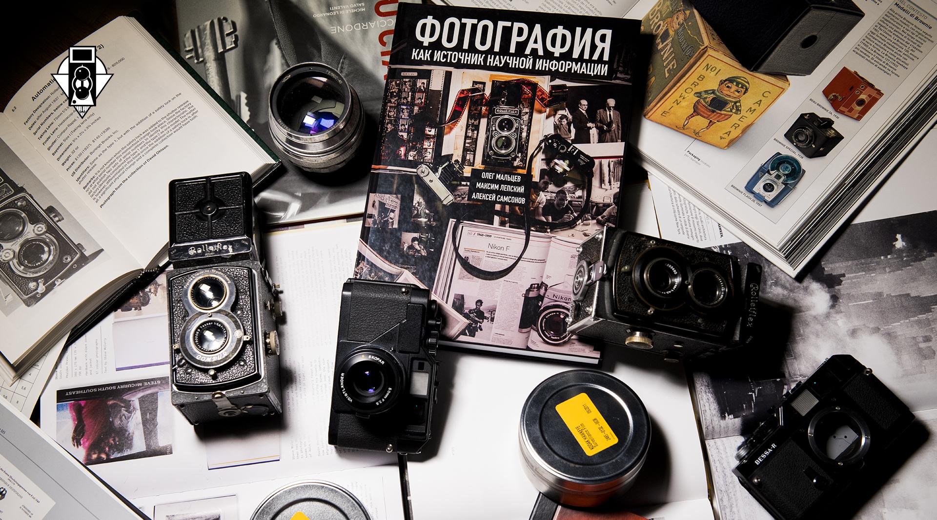 Доклад о фотографии, спектре взгляда человека и психологических блокираторах