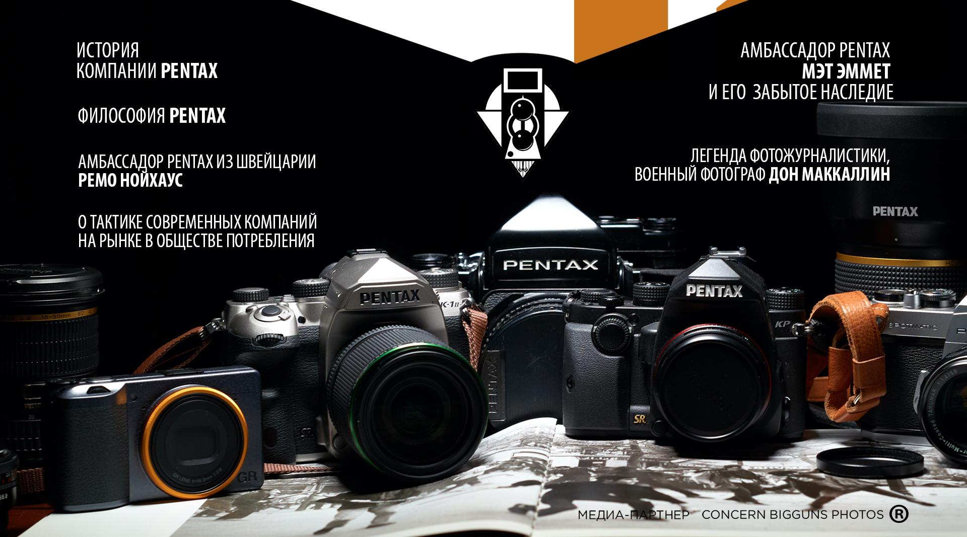 Журнал «Пленка. Фотография. Жизнь». Выпуск 5. Апрель 2021